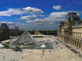 Square before Louvre — Stock Photo
