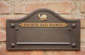Ancient street sign of Siena community Societa San Marco — Stock Photo