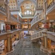 Постер, плакат: Entry of The Forum Shops at Caesars in Las Vegas