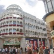 Stephen Green Shopping Centre, centrally located in the heart of the most prestigious shopping area of Dublin City - Stock Photo