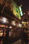 "Pub Irish House where attandees of Oracle OpenWorld conference had fun when ""Time for a pint"" came — Stock Photo"
