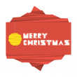 Merry Christmas Ornament Paper Card — Stock vektor