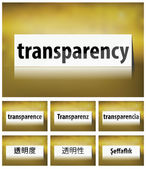 Transparency Concept on white background — Stock Vector