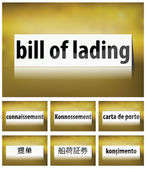 Bill of Lading Concept on white background — Stock Vector