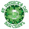 Stock Vector: St. Patricks Day Bar Crawl Design
