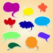 Speech Bubble — Stock Vector