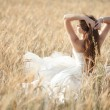 Beautiful bride at wedding day outdoor — Stock Photo #36508587
