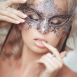 Vogue style portrait of beautiful delicate woman in venetian mask and fashionable dress. — Stock Photo #37931189