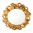 Round Carved Wood Gilded Wall Mirror — Stock Photo #23122854