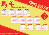 Year of the Horse - Chinese Calendar Design 2014 — Stock Vector