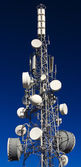 Antenna tower — Stock Photo