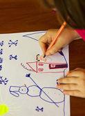 Children's drawing — Stock Photo