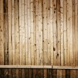 Narrow vertical wooden planks with horizontal line as background — Stock Photo #29367825