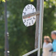 A street clock — Stock Photo