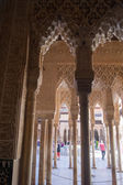Types of Alhambra — Stock Photo