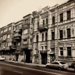 Kiev — Stock Photo #29485109