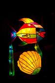 Modern lantern — Stock Photo