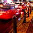 Stockfoto: Busy traffic in the city at night