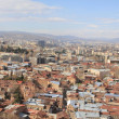 Tbilisi — Stock Photo