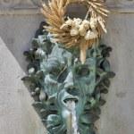 Zagreb fountain — Stock Photo