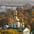 Autumn Kiev cityscape - Stock Photo