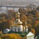 Постер, плакат: Autumn Kiev cityscape