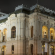 Karlovy Vary City Opera Theatre at night, Czech Republic — Stock Photo