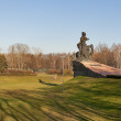Babi Yar Monument in Kiev, Ukraine. — Stock Photo