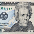 Twenty dollars bill — Stock Photo