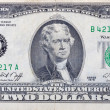 Used two dollars bill — Stock Photo #23177180