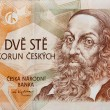 Money of Czech Republic macro — Stock Photo