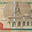 Stock Photo: Five Egypt pounds banknote fragment