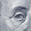 Stock Photo: Portrait fragment of Benjamin Franklin