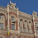 Building of National Bank of Ukraine — Stock Photo #23177502