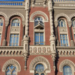 Facade of National Bank of Ukraine building — Stock Photo #23177518