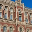 Facade of National Bank of Ukraine building — Stock Photo #23177548