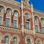 Facade of National Bank of Ukraine building — Stock Photo