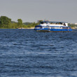 Stock Photo: River ship