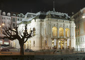 Karlovy Vary City Opera Theatre, Czech Republic — Stock Photo