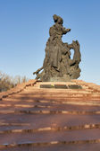 Babi Yar-Denkmal in Kiew, ukraine. — Stockfoto