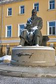 Hrushevsky monument in Kiev, Ukraine. — Stock Photo