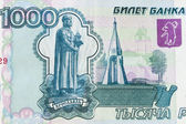 One thousand russian rubles fragment with Yaroslav I the Wise — Stock Photo