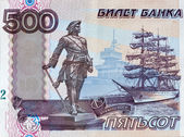 Five hundred russian rubles fragment with Monument to Peter the — Stock Photo