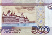 Five hundred russian rubles fragment with Solovetsky Monastery — Stock Photo