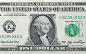 Partial one dollar bill — Stock Photo