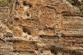 пещера гутманя — Стоковое фото