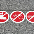 Prohibiting signs — Stock Photo #23180520