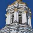 Kiev Pechersk Lavra, Ukraine — Stock Photo #23180744