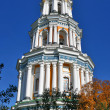 Kiev Pechersk Lavra, Ukraine — Stock Photo