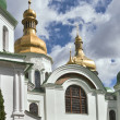 Royalty-Free Stock Photo: Kiev St. Sofia Cathedral